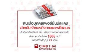 cimb-loan